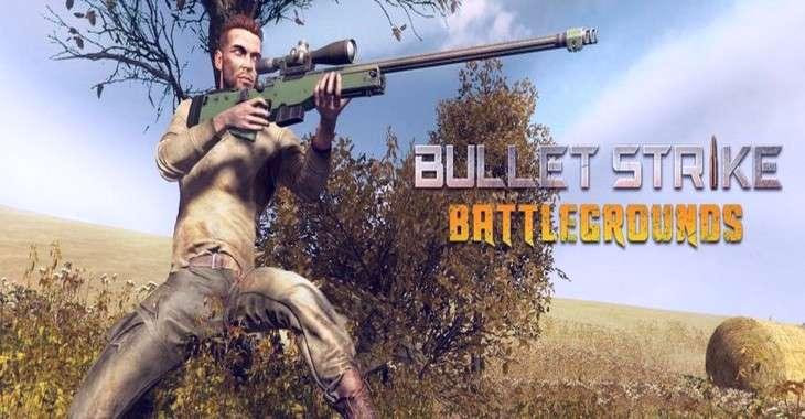Чит коды на Bullet Strike: Sniper Battlegrounds, как взломать Монеты и Деньги