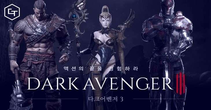 Чит коды на Dark Avenger 3, как взломать Монеты и Бриллианты