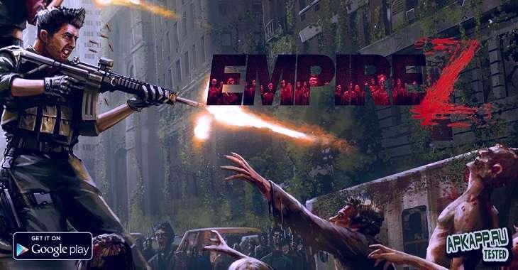 Чит коды на Empire Z, как взломать Драгоценные камни