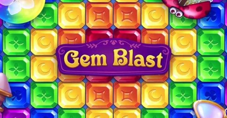Чит коды на Gem Blast: Magic Match Puzzle, как взломать Монеты и Жизни