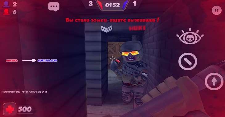 Чит коды на Hide from Zombies: ONLINE, как взломать Деньги