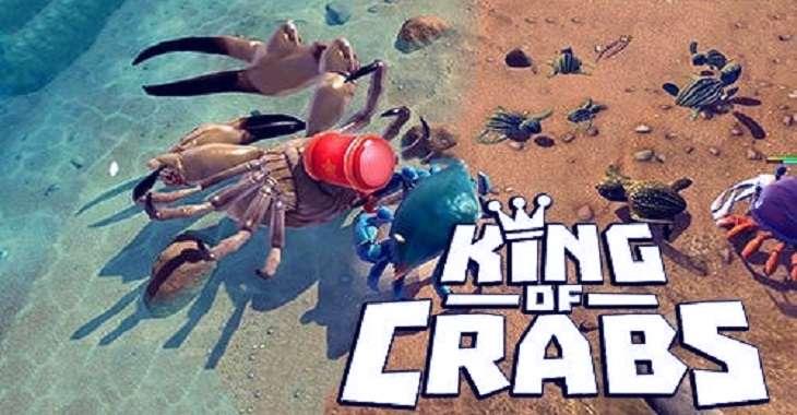 Чит коды на King of Crabs, как взломать Монеты