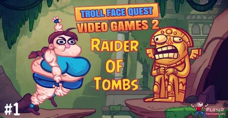 Чит коды на Troll Face Quest: Video Games 2, как взломать Подсказки
