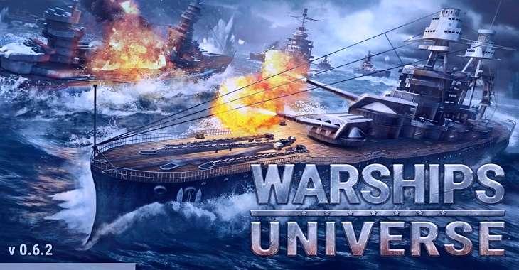 Чит коды на Warships Universe: Naval Battle, как взломать Деньги и Драгоценные камни