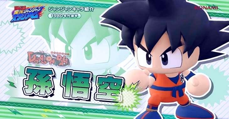 Чит коды на Weekly Shonen Jump: Jikkyou Janjan Stadium, как взломать Золото и Драгоценные камни