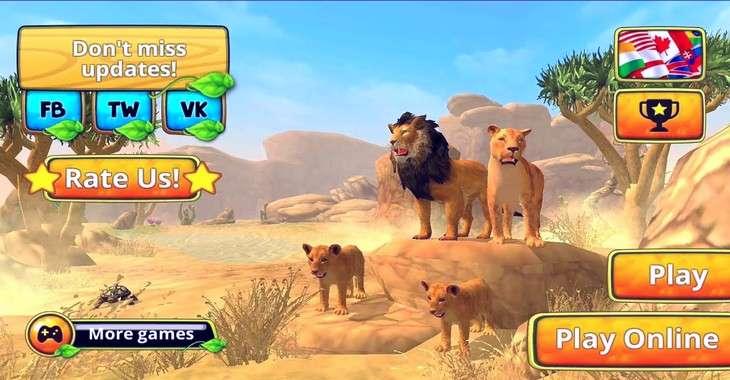 Чит коды на Lion Family Sim Online, как взломать Монеты и Опыт