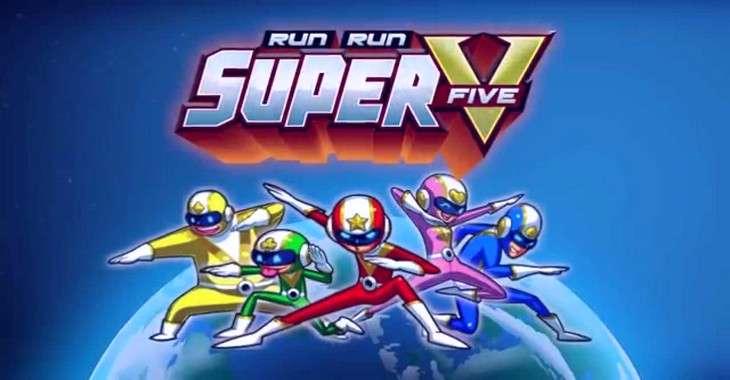 Чит коды на Run Run Super V, как взломать Энергия и Оружие