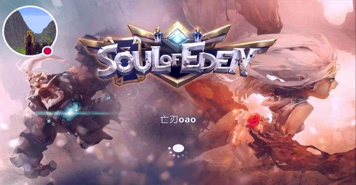Чит коды на Soul of Eden, как взломать Золото и Драгоценные камни
