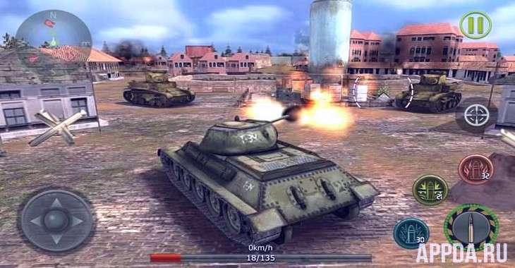 Чит коды на Tank Strike, как взломать Золото и Алмазы