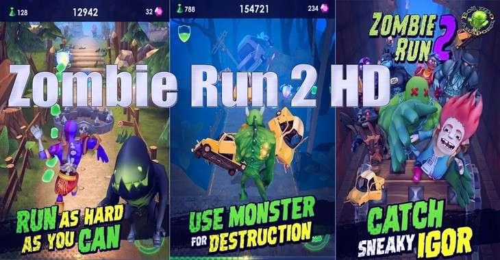 Чит коды на Zombie Run 2, как взломать Драгоценные камни и Зелья