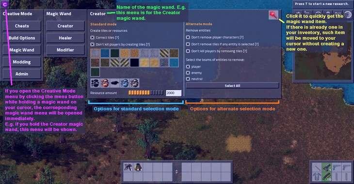 Чит коды на MagicWand, как взломать Карты, Драгоценные камни и Опыт