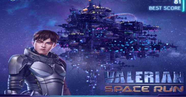 Чит коды на Valerian: City of Alpha, как взломать Энергия и Кристаллы