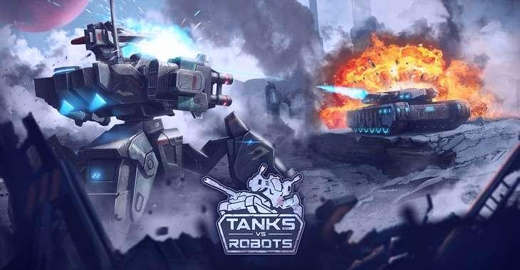 Чит коды на Armada : World of Modern Tanks, как взломать Золото и Серебро