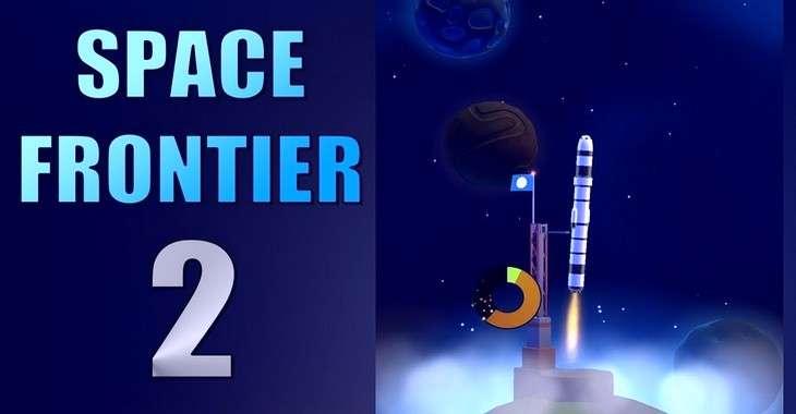 Чит коды на Space Frontier 2, как взломать Монеты