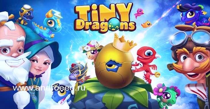 Чит коды на Tiny Dragons, как взломать Монеты и Жизни